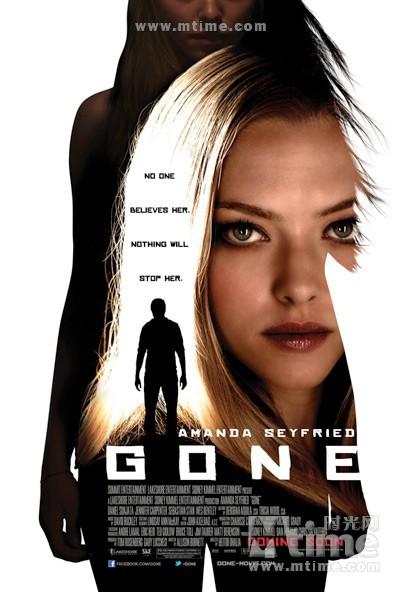 踪迹难寻Gone(2012)海报 #01