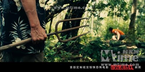 惊魂游戏Harpoon(2012)剧照 #12