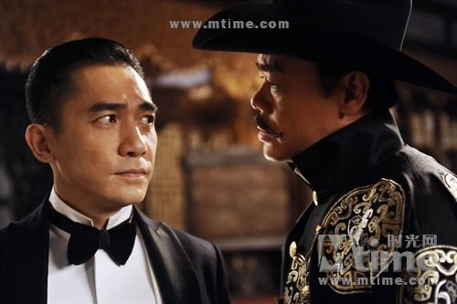 大魔术师The Great Magician(2012)剧照 #56
