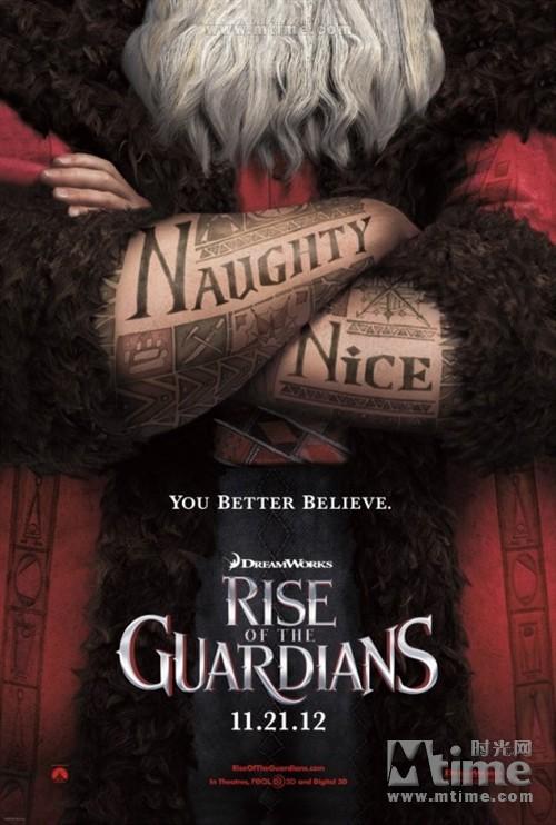 守护者的崛起Rise of the Guardians(2012)预告海报 #01