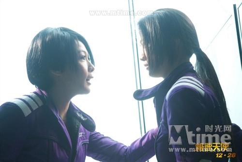 极速天使Speed Angels(2011)剧照 #56