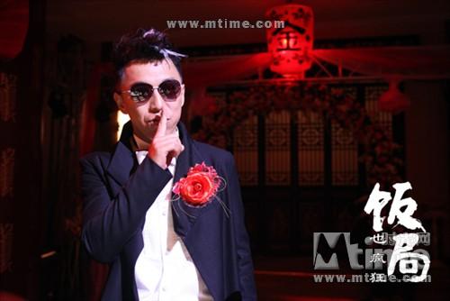 饭局也疯狂Fan Ju Ye Feng Kuang(2012)剧照 #08