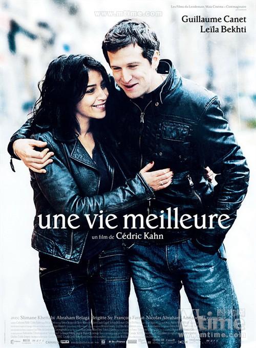 更好的生活Une vie meilleure(2011)预告海报 #01