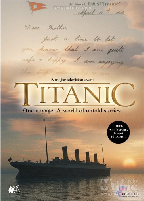泰坦尼克号Titanic(2012)海报 #01