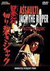日本开膛剖腹的电影