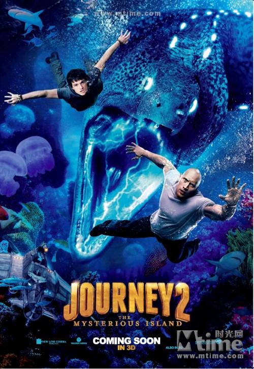 地心历险记2:神秘岛Journey 2: The Mysterious Island(2012)预告海报 #03