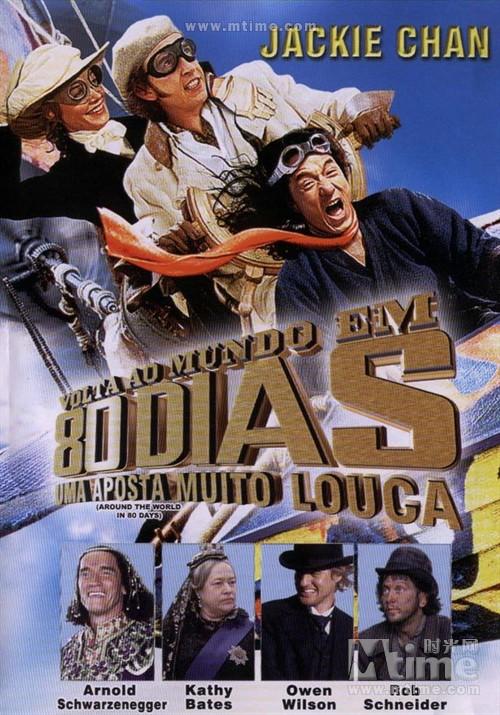 环游地球80天Around the World in 80 Days 2004 巴西