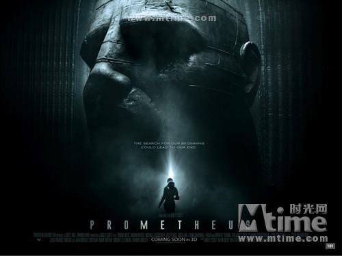 普罗米修斯Prometheus(2012)海报 #04