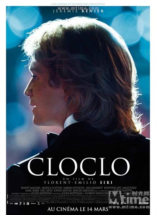 法国猫王Cloclo(2012)海报 #01