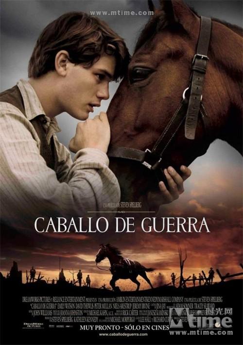 战马War horse(2011)海报(阿根廷) #01