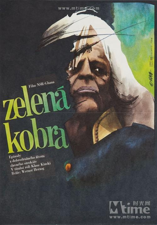 非洲黑奴 海报(捷克) #01