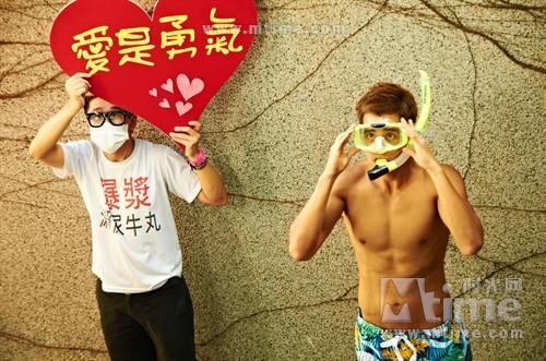 爱LOVE(2012)剧照 #74