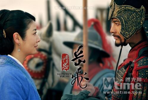 精忠岳飞The Patriot Yue Fei(2013)剧照 #24