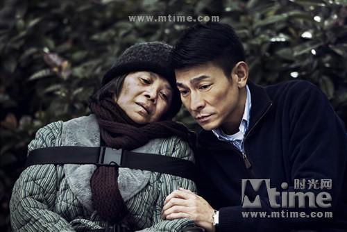 桃姐A simple life(2012)剧照 #08