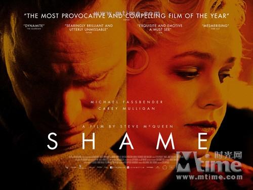 羞耻Shame(2011)海报 #01