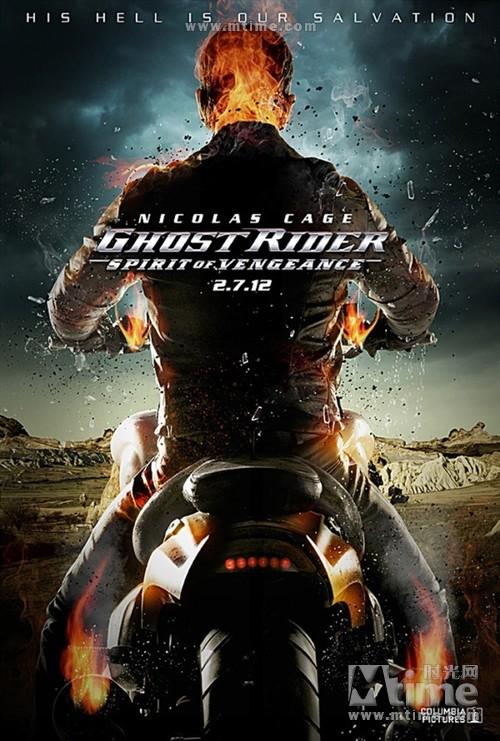 灵魂战车2:复仇时刻Ghost rider: spirit of vengeance(2011)预告海报 #20