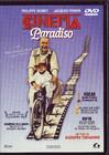 DVD封套(西班牙) #04天堂电影院/Nuovo cinema Paradiso(1988)