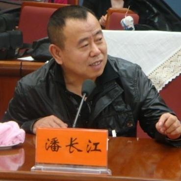 生活照 #0029:潘长江 Changjiang Pan