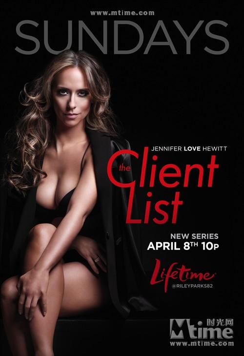 客户名单The Client List(2012)海报 #01