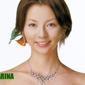 写真 #14:香里奈 Karina