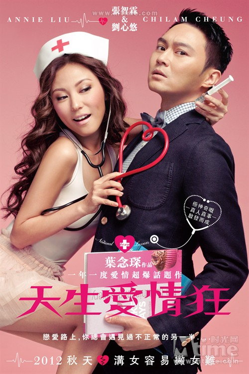 2012年11月电影盘点 - yuruan - 黎黎影视明星博客