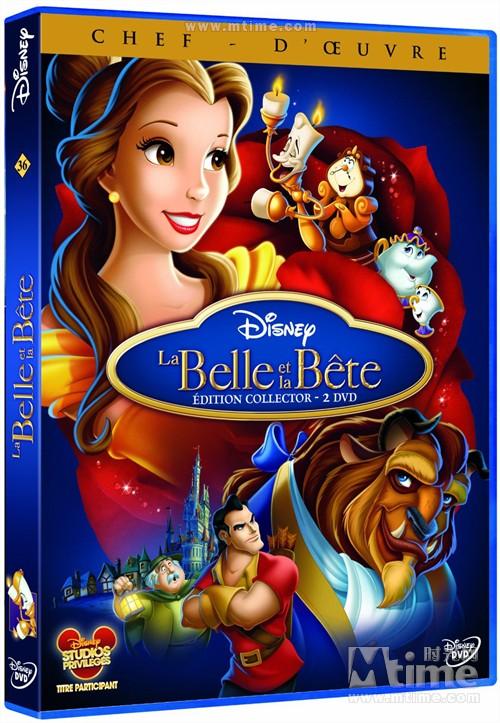 美女与野兽 DVD封套法国 07