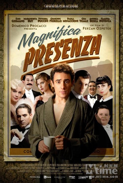 宏伟梦想Magnifica presenza(2012)海报 #01
