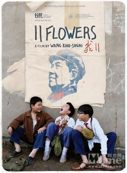 我十一11 flowers(2012)预告海报(英文) #01