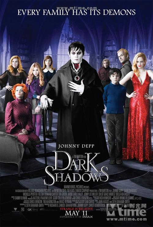 黑影Dark Shadows(2012)海报 #01