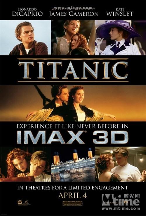 泰坦尼克号Titanic(1997)预告海报 #04