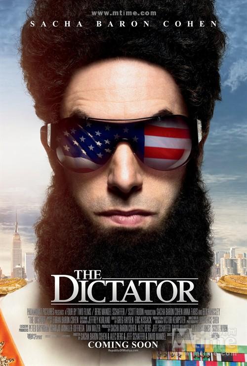 独裁者The Dictator(2012)海报 #01