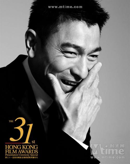 第31届香港金像奖点评:幸好我们有《桃姐》 - intimecinema - 东营市银泰电影院