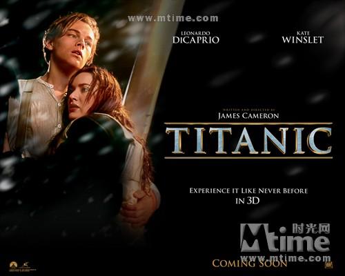 泰坦尼克号Titanic(1997)桌面 #11E