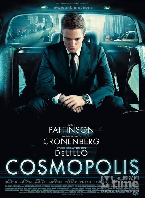 大都市Cosmopolis(2012)海报(法国) #01