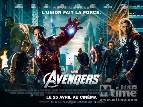 复仇者联盟The Avengers(2012)海报(法国) #02