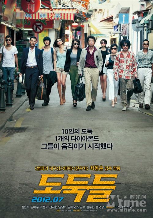 2013年1月最新电影 ——《一代宗师》始出,《007:大破天幕杀机》空降贺岁档 - yuruan - 黎黎影视明星博客