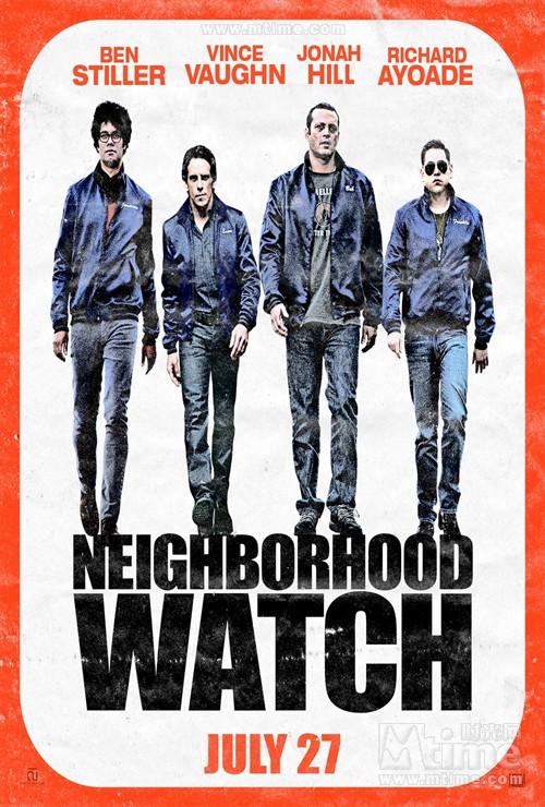 新邻里联防Neighborhood watch(2012)预告海报 #02