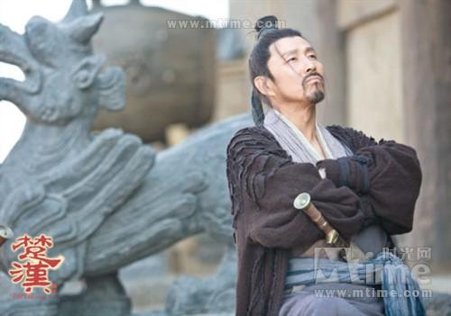 楚汉传奇(2012)剧照 #04