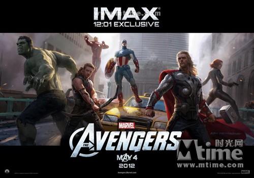复仇者联盟The Avengers(2012)预告海报 #06