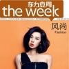 写真 #0033:余男 Nan Yu