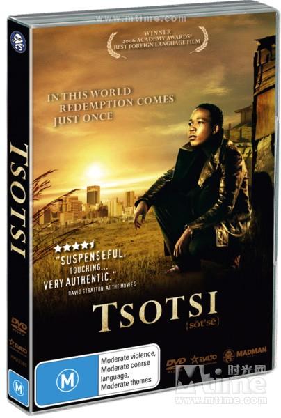 黑帮暴徒Tsotsi 2005 澳大利亚