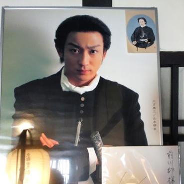 照片 #0004:山本耕史 Kohji Yamamoto