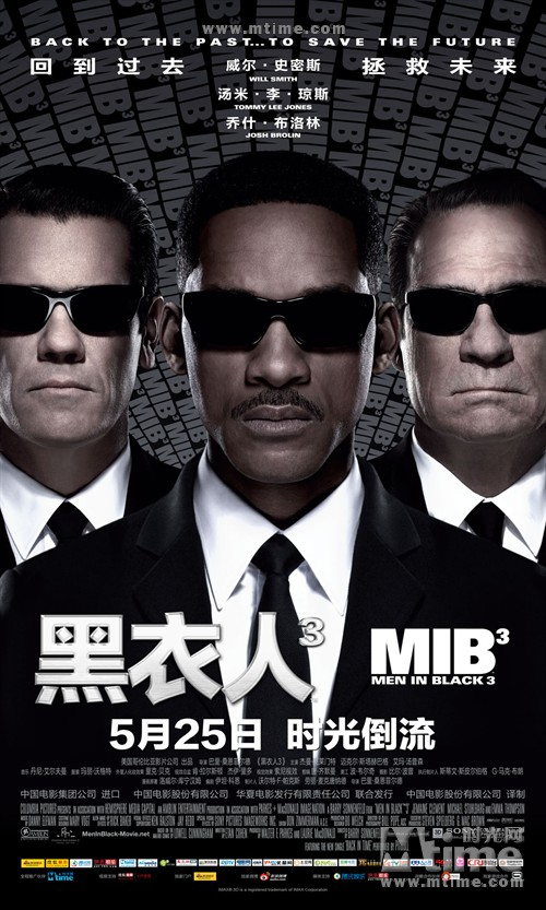 黑衣人3Men in Black III(2012)海报(中国) #01C
