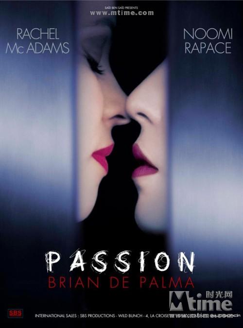 激情Passion(2013)预告海报 #01