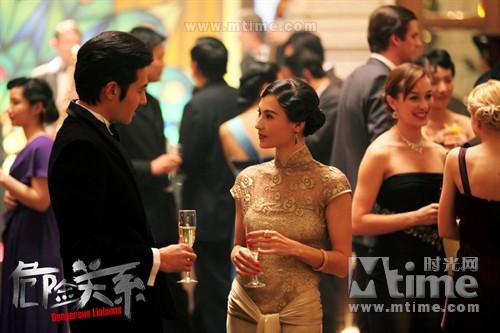 危险关系Dangerous liaisons(2012)剧照 #01