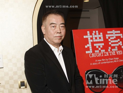 陈凯歌 Kaige Chen 生活照 #0052