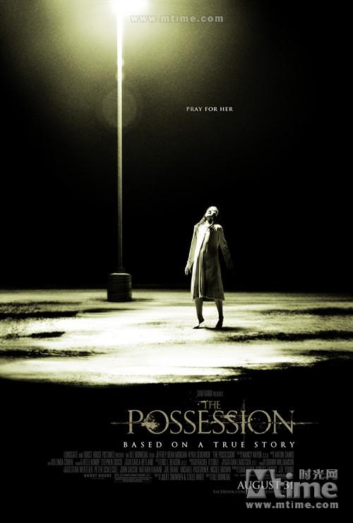 恶灵入侵The Possession(2012)海报 #02