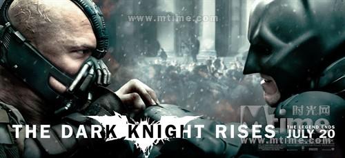 蝙蝠侠前传3:黑暗骑士崛起The Dark Knight Rises(2012)预告海报 #08