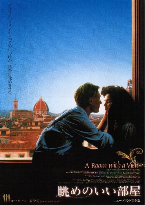 看得见风景的房间a room with a view(1985)海报(日本) #02