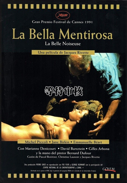 不羁的美女 海报西班牙